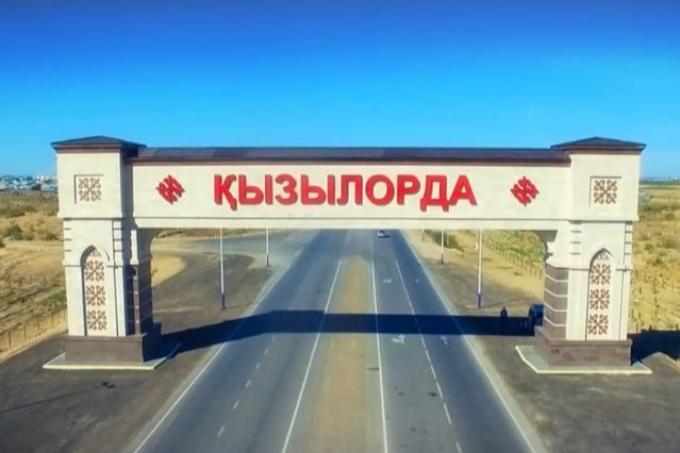 Entrance gate of Kyzylorda city